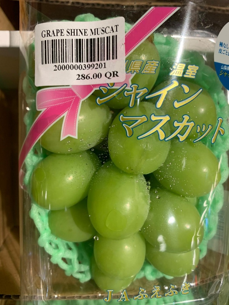 One Kilo of grapes for 750 riyals and cantaloupes for 440 .. Japanese fruit at imaginary prices in the local market