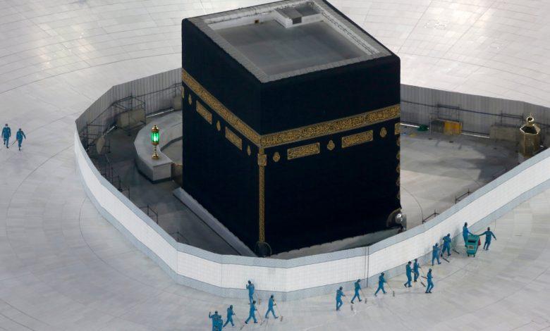 "Saudi Arabia unveils plan for ""limited"" Hajj season"