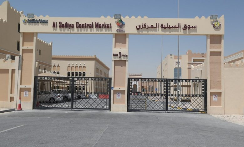 Al Sailiya Central Market to reopen today