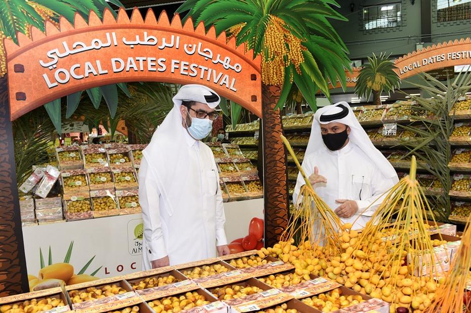 Qatar Local Dates Festival 2020 kicks off