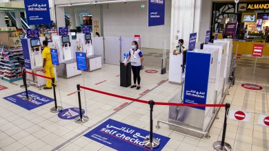 Photo of Carrefour Qatar launches self-checkout counters