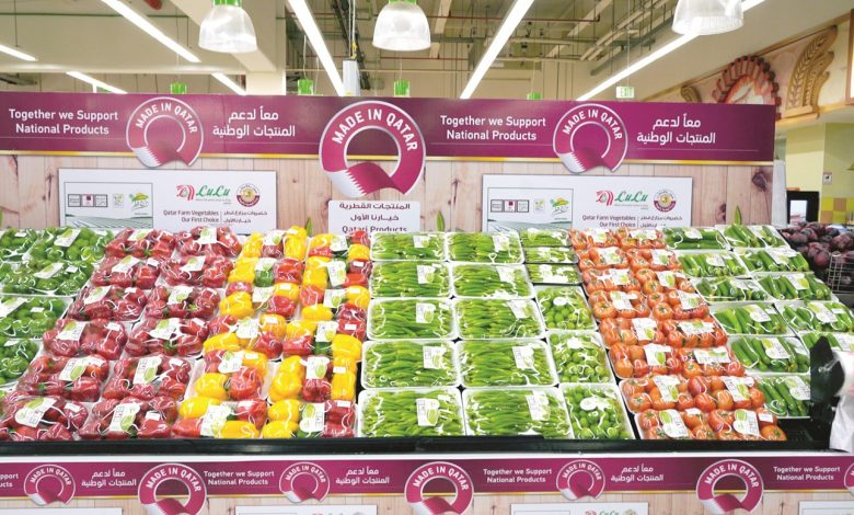 Made in Qatar Festival launched at all Lulu Hypermarkets