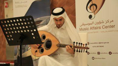 Photo of Music Affairs Center organizes online concert