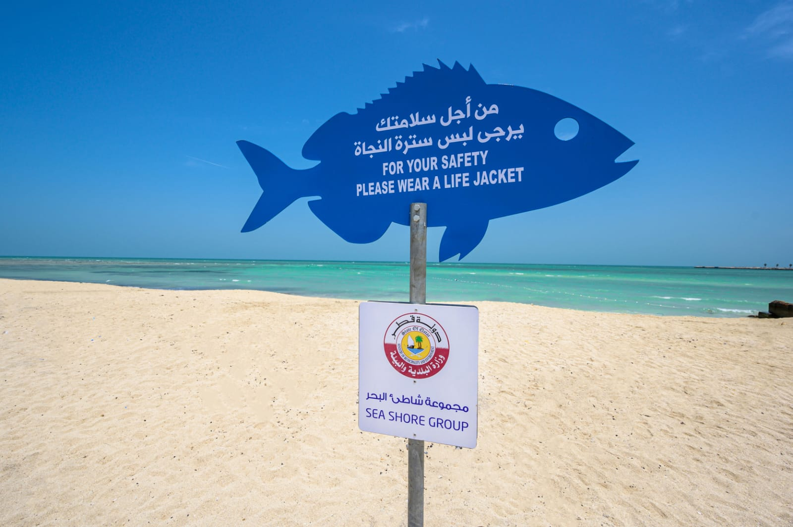 MME launches beach cleaning campaign to keep plastic at bay