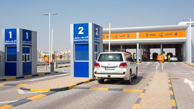 Photo of Al Mazrouah New Woqod Petrol Station & Fahes opened