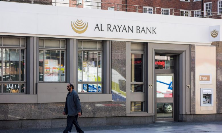 Masraf Al Rayan records a net profit of QR1.08bn