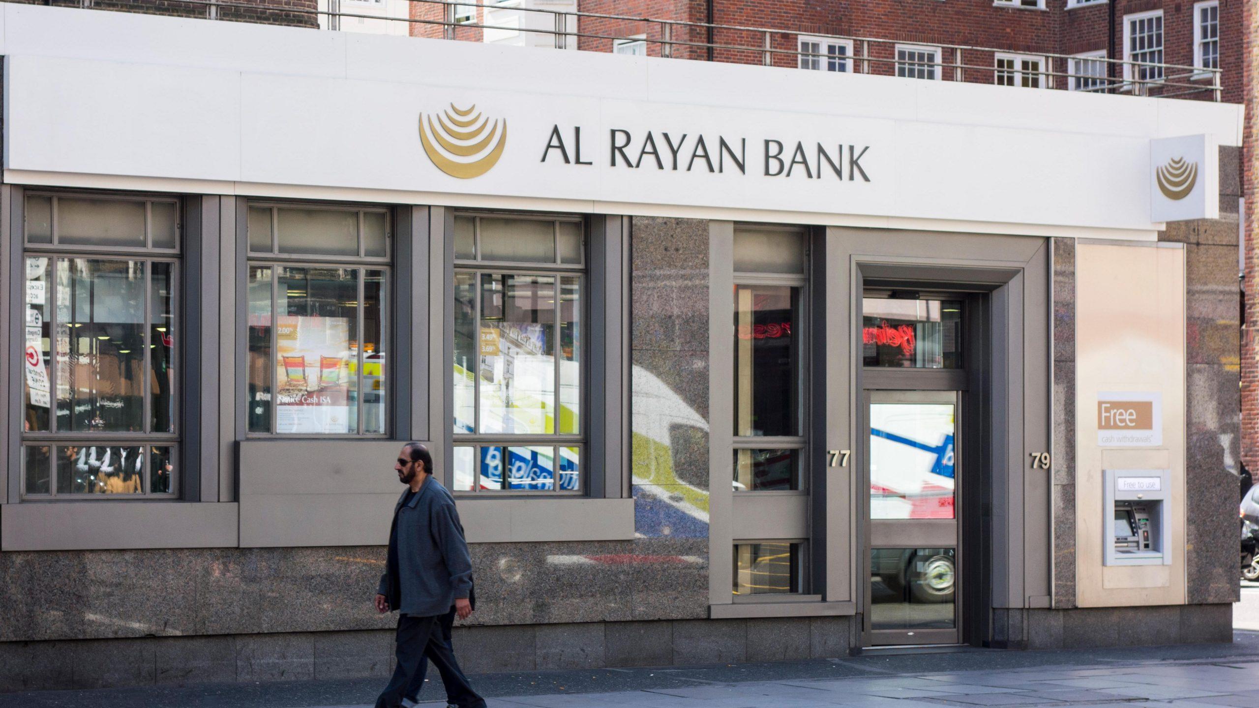 Masraf Al Rayan records a net profit of QR1.08bn