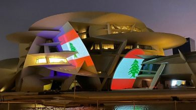 Photo of Lebanese national flag lights up the NMoQ and the MIA