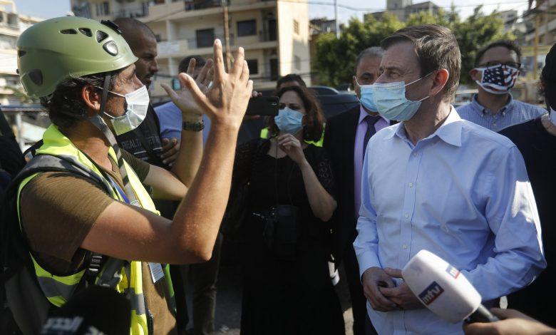 FBI joining Beirut explosion investigation