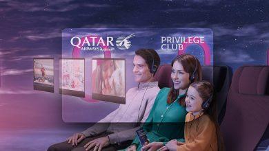 Photo of Qatar Airways' Privilege Club extends Qmiles policy