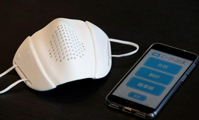 Smart Mask translates speech into 8 languages