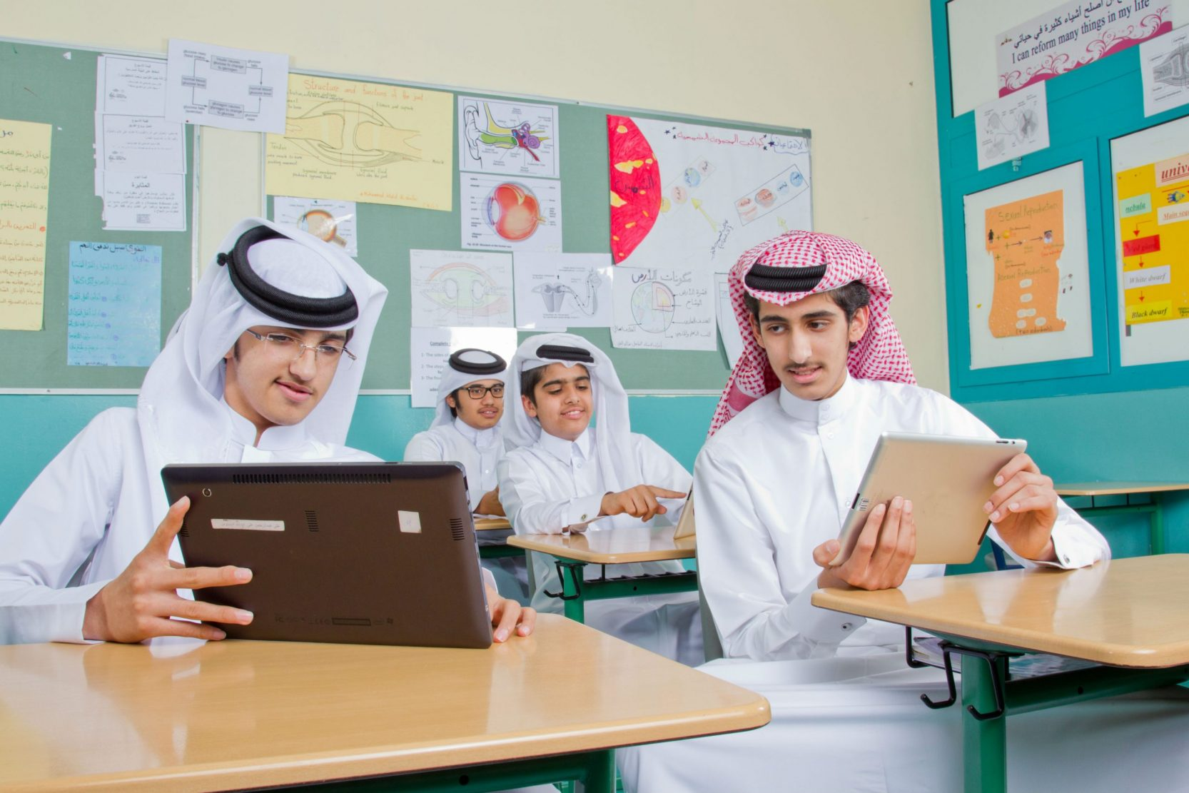 MOEHE: early E-Registration to open for Students from 1 to 15 August