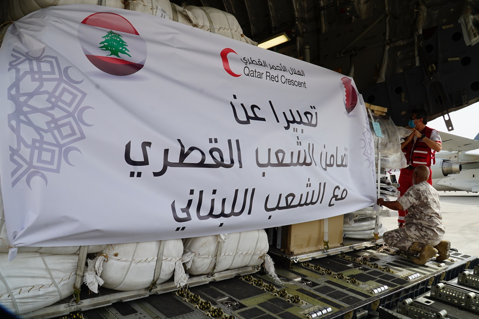 QRCS sends humanitarian aid to Lebanon
