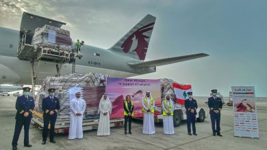 Photo of Qatar Airways, local partners launch initiative to help Lebanese people