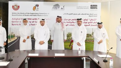 Photo of Ashghal signs MoU with Ministry of Culture and Sports for fast cycling track
