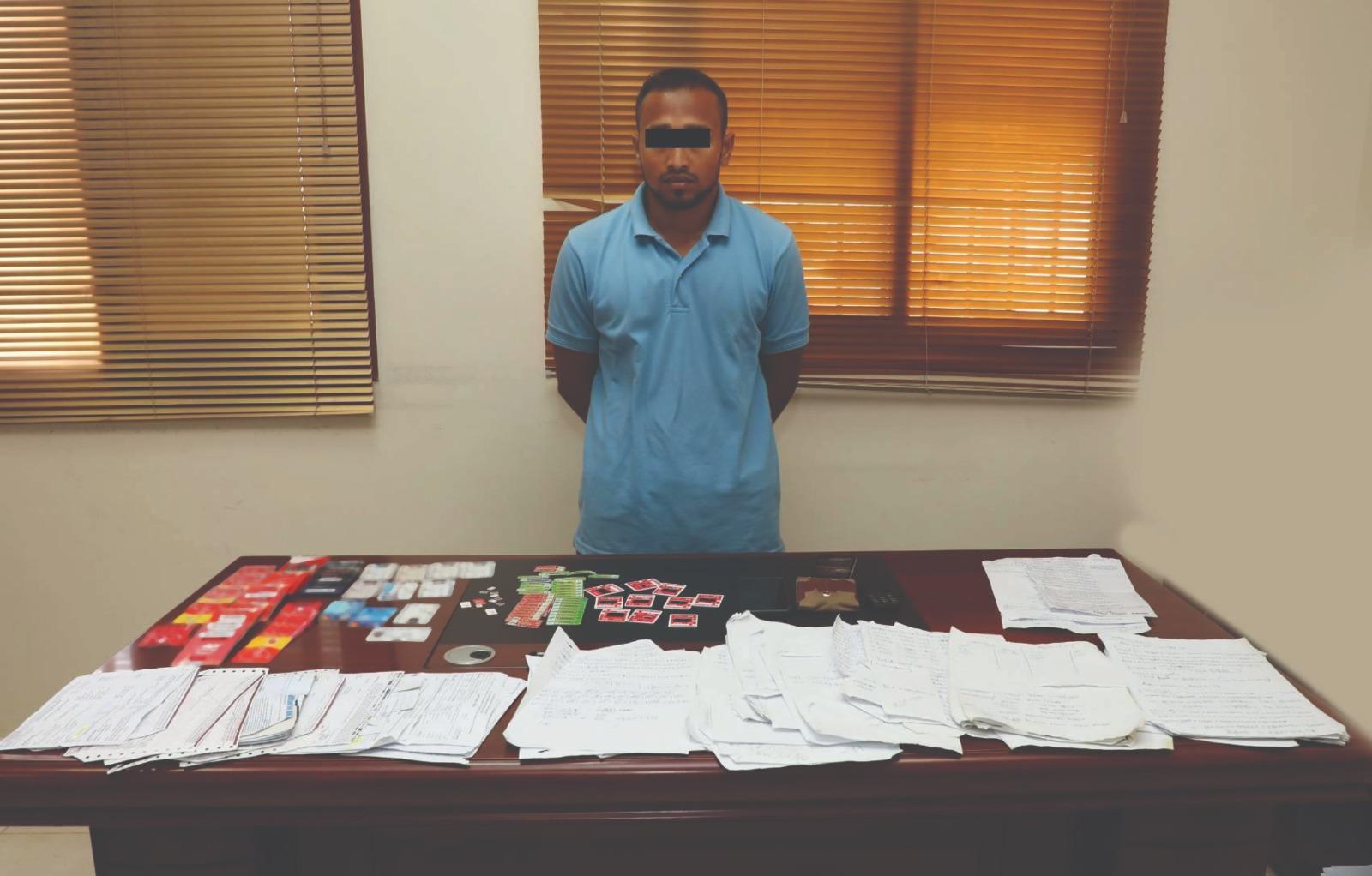 Special squad arrests a gang formation who stole 10 million Qatari riyals by wire fraud