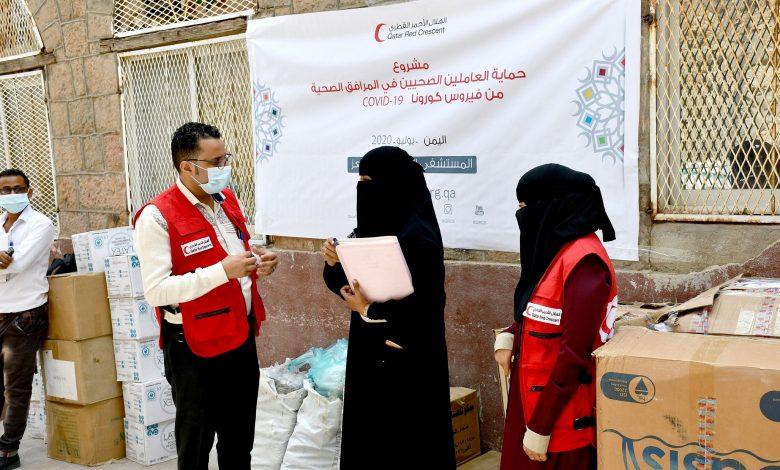 QRCS Extends Medical Support to Al-Jomhouri Hospital in Taiz