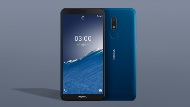 Photo of Nokia announces a new phone priced at $ 100