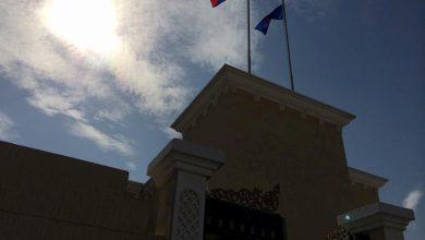 Photo of Philippine embassy to resume operations on Sunday