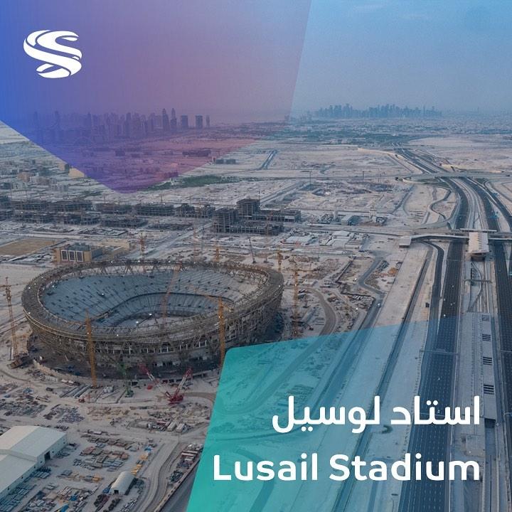 Lusail Stadium rapidly taking shape