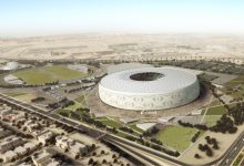 Photo of Opening date of Al-Thumama World Cup Stadium is approaching