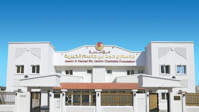 Photo of Over 18,000 People Benefited from Jassim and Hamad bin Jassim Charitable Foundation Programs