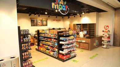 Photo of Al Meera opens 'MAAR' store at Umm Ghuwailina Metro Station