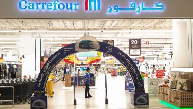 Photo of Carrefour Qatar Raises Funds to Help Vulnerable Students Go Back to School