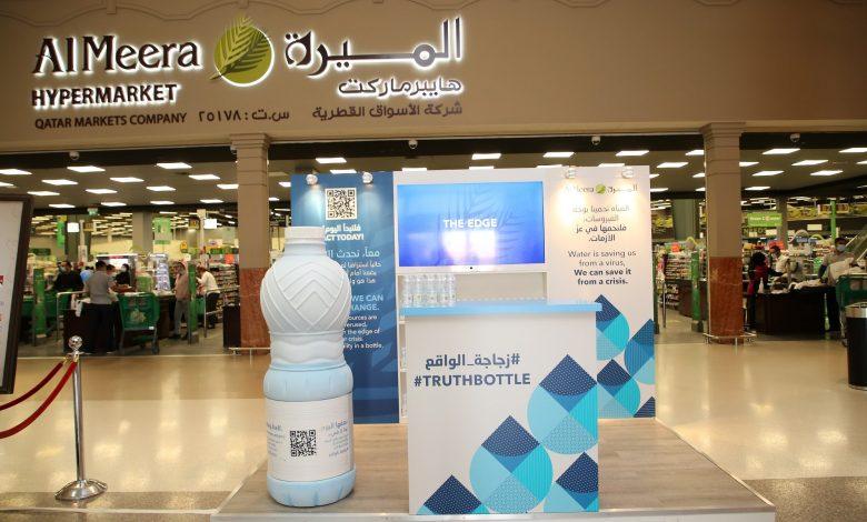 Al Meera launches Truth Bottle campaign