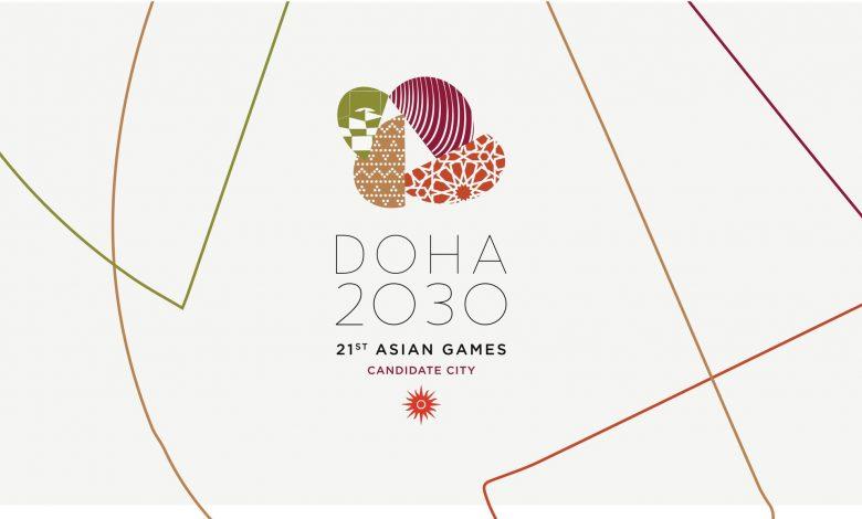 Slogan, Logo for Doha 2030 Asian Games Bid Campaign Unveiled