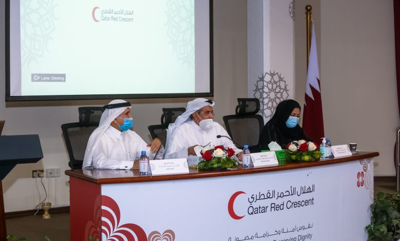 QRCS Holds Annual General Meeting