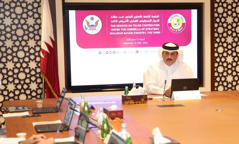 Qatari-US Session Discusses Development of Trade and Investment Cooperation