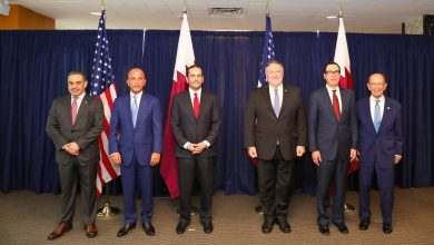 Photo of Joint Statement of the Third Qatar-US Strategic Dialogue
