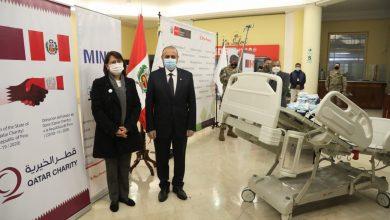Photo of Embassy of Qatar Provides Medical Aid to Peru