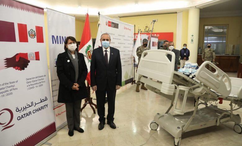 Embassy of Qatar Provides Medical Aid to Peru