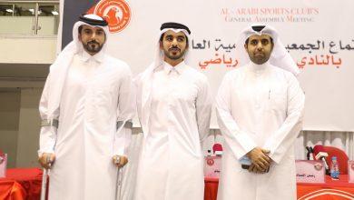 Photo of Sheikh Tamim bin Fahad Al-Thani Elected President of Al-Arabi SC
