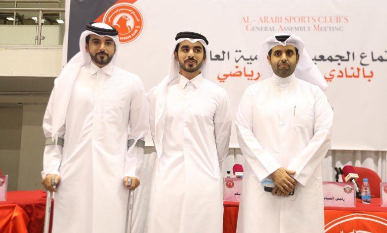 Sheikh Tamim bin Fahad Al-Thani Elected President of Al-Arabi SC