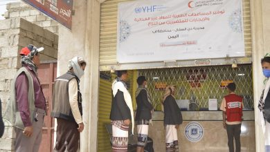 Photo of QRCS Inaugurates First Phase of IDP Shelter Project in Yemeni