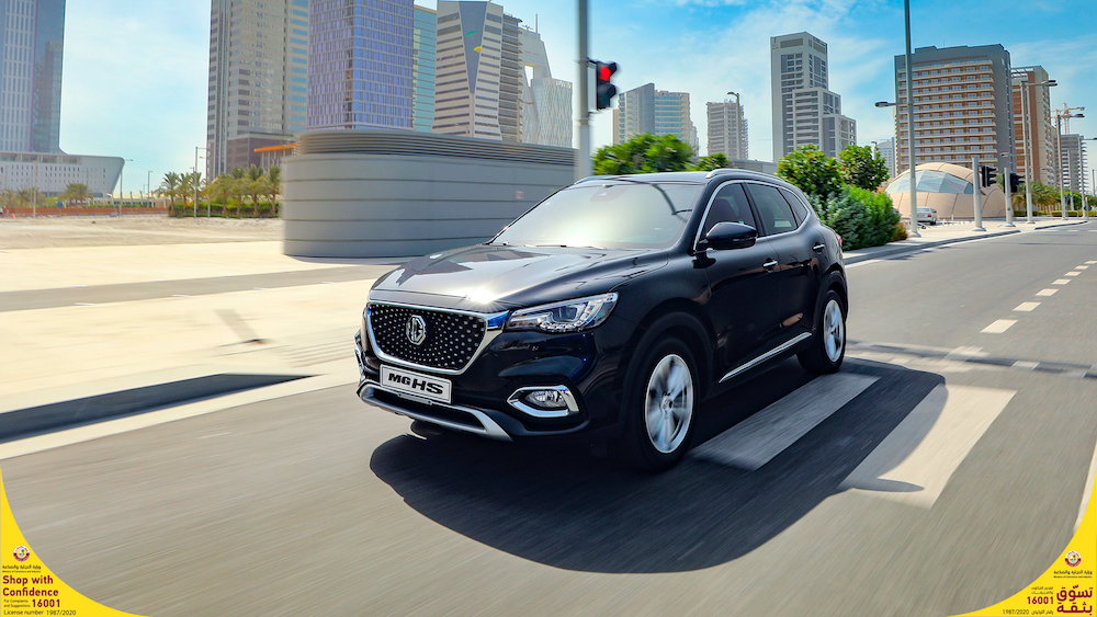 """Auto Class Cars Launches Exciting """" buy now, pay 2021"""" Campaign on Award-winning Range of MG Cars"""