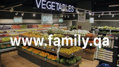 Photo of Ordering fruits and vegetables online or getting your everyday groceries delivered, online shopping with Family Food Centre gets everything done in one click!