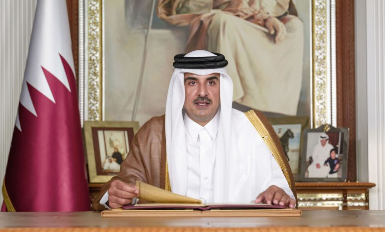 Amir Participates in High-Level Meeting to Commemorate 75th Anniversary of United Nations