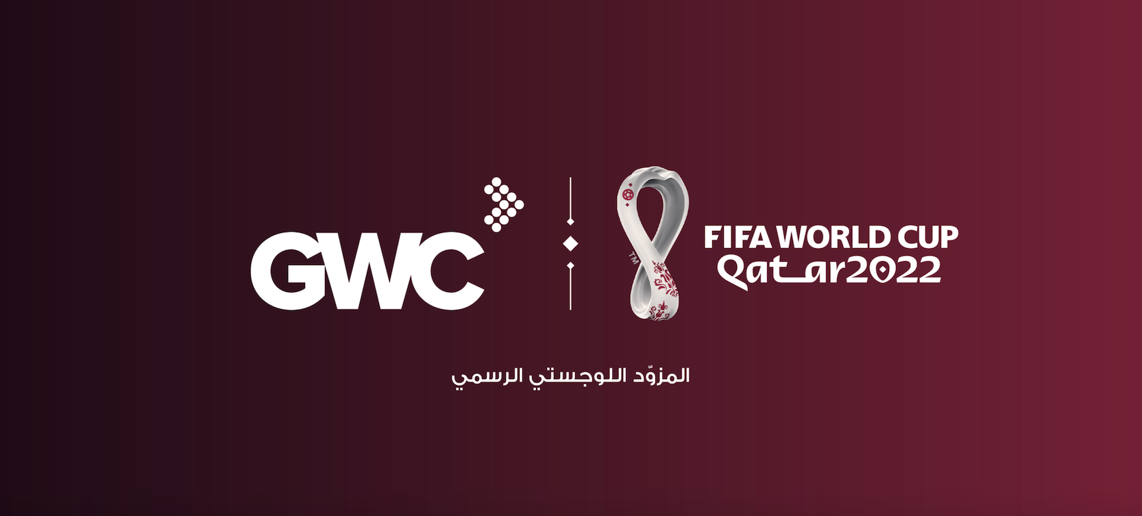 GWC Signs Agreement with FIFA to Provide Logistic Services for FIFA World Cup Qatar 2022