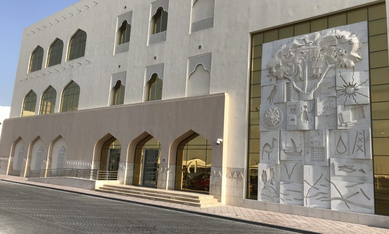 VCUarts Qatar Opens Application Process for 2021