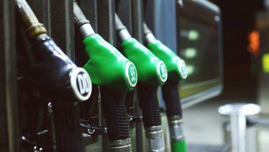 Photo of Qatar fuel prices – oct 2020