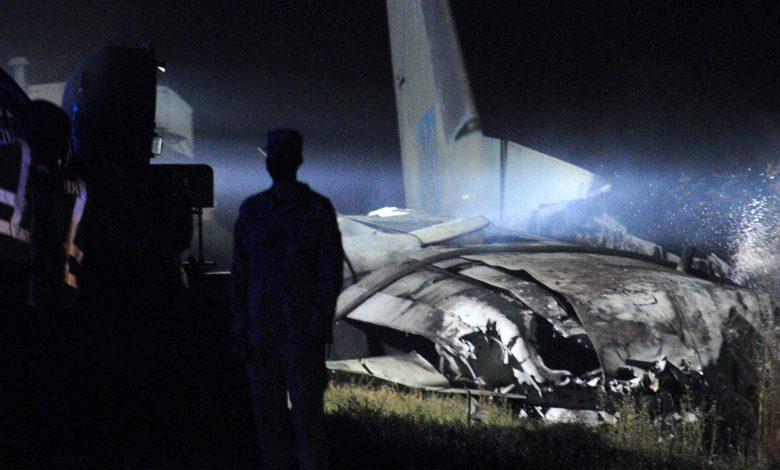 22 Killed in Ukrainian Military Plane Crash