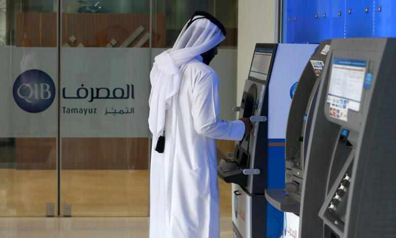 QIB grants 18,000 Absher rewards points