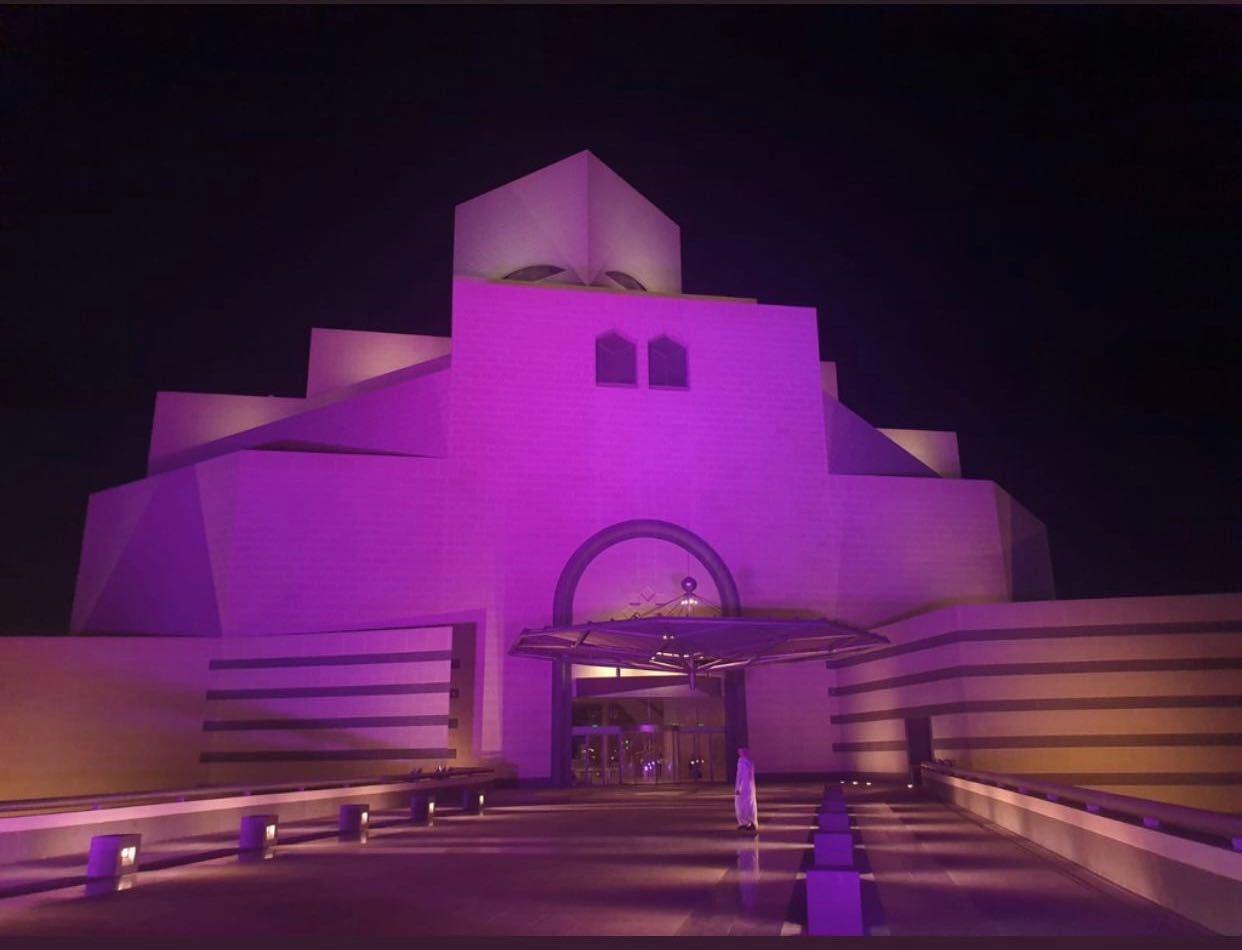 Qatar highlights World Alzheimer's Day