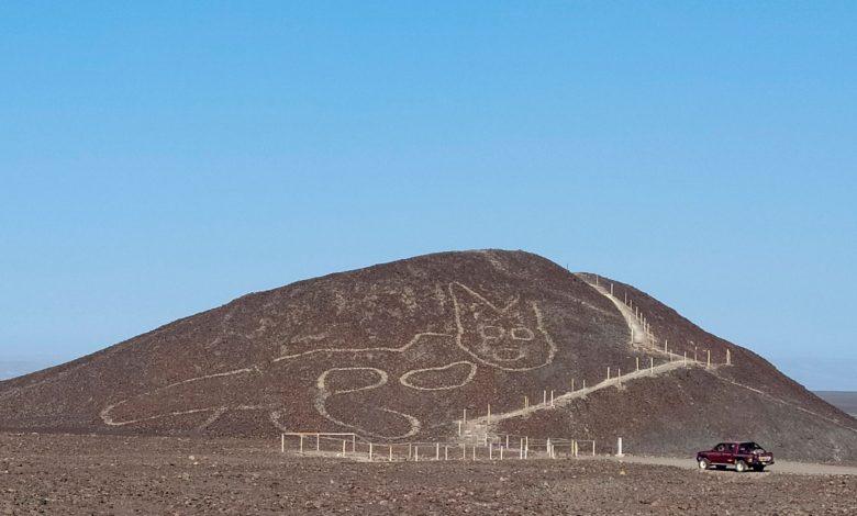 Oldest geoglyph discovered in Peru