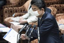 Photo of Japan to Set Up Infectious Disease Center for 2021 Tokyo Games