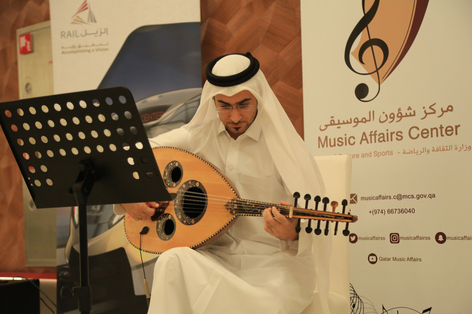 Music Affairs Center to Participate in Msheireb Downtown Doha Initiative